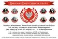 Władysławowo: Gminne obchody 99. rocznicy Odzyskania przez Polskę Niepodległości